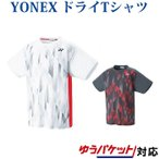 ヨネックス  ドライTシャツ 16351 メンズ 2018SS バドミントン テニス ソフトテニス ゆうパケット(メール便)対応  在庫品