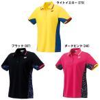 ヨネックスポロシャツ 20382バドミントン テニス ウエア ゲームシャツ 半袖 レディース YONEX 2017年春夏モデル ゆうパケット(メール便)対応 在庫品