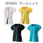 ヨネックス ゲームシャツ 20473 レディース 2019AW バドミントン テニス ゆうパケット(メール便)対応