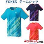ヨネックス YONEX レディース テニスウェア ゲームシャツ ネイビーブルー 20497 019