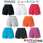 YONEX 25019 007 ヨネックス ウィメンズショートパンツ カラー ブラック サイズ L
