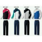 【】ヨネックス ニットウォームアップシャツ・パンツ上下セット フィットスタイル 52012-62012 バドミントン テニス ウエア YONEX 2017SS