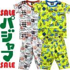 最終価格セール! 半額以上SALE 毎日の安眠かわいいパジャマ♪