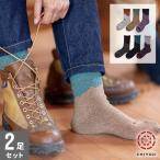 户外鞋 - ドラロン綿使用 全パイルトレッキングソックス3足組 日本製