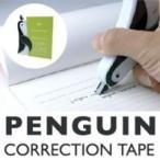【在庫有】♪【PENGUIN correction tape ペンギン コレクションテープ】ペンギンの姿の修正テープ(使い切りタイプ)です