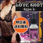 ラブショットタイプL LOVESHOT-typeL- 送料無料!