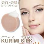 KURIMI SILK クリミシルク 美白・保湿(わくねり化粧石けん) (1個)