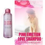 PINK EMOTION LOVE SHAMPOO 〜ピンクエモーションラブシャンプー〜