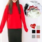 ショッピングタートルネック 送料無料 セーター トップス ニット ハイネック タートルネック 長袖 無地 レディース ゆったり 大きいサイズ セーター 上着き シンプル