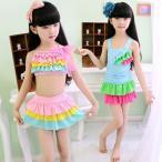 女の子子供水着セパレート水着ビキニ水着ワンピース型水着韓国可愛いスイムウェアS速乾キッズ用LMXXL
