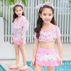 女の子 3点セット セパレート 韓国風 体型カバー水着 子供水着ビーチ ミズギ速乾キッズ用 夏新品