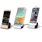 充電クレードルIphoneSE/5/5s/6/6s/6Plus/6sPlus Android  機器対応 Type-C  機器対応充電スタンドDock