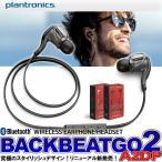 Bluetooth イヤホン ワイヤレス イヤホンマイク 両耳 音楽