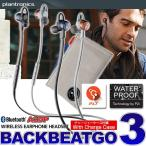 ショッピングbluetooth Bluetooth ブルートゥース イヤホン ヘッドセット ハンズフリー キット Plantronics プラントロニクス BACKBEAT GO3-C