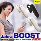 Bluetooth ブルートゥース イヤフォン ヘッドセット ハンズフリー イヤホンマイク Jabra ジャブラ BOOST ジャブラ ブースト