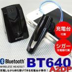 Bluetooth ブルートゥース イヤフォン ヘッドセット ハンズフリー イヤホンマイク 車載 セイワ SEIWA BT640