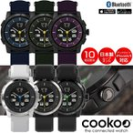 Bluetooth ブルートゥース 腕時計 スマートウォッチ ウエアラブル COOKOO2 クークー