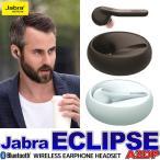 ショッピングbluetooth Bluetooth ブルートゥース イヤフォン ヘッドセット ハンズフリー イヤホンマイク Jabra ジャブラ ECLIPSE