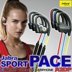 ショッピングbluetooth Bluetooth ブルートゥース イヤフォン ワイヤレスイヤホン マイク Jabra ジャブラ SPORT PACE ペース