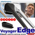 PLANTRONICS VOYAGER EDGE WHITE