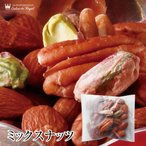 ギフト 食べ物 ブランド お菓子 詰め合わせ 洋菓子 手土産 個包装 セット ミックスナッツ 100g/袋