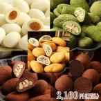 ホワイトデー ギフト 食べ物 チョコレート お菓子 プチギフト/Web限定&送料無料 プチギフトセレクト5種セット サロンドロワイヤル