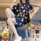 レディース パジャマ セットアップ 半袖 夏 部屋着 Tシャツ 短パン ルームウェア ゆったり 寝巻き 女性用 コットン 寝間着 おしゃれ 可愛い 韓国風