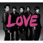 嵐 アルバム初回限定盤 LOVE