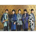 """嵐 """"Japonism""""Show in ARENA 公式グッズ クリアファイル"""