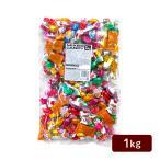 ミックス キャンディ 1kg 飴 キャラメル アソート 業務用 徳用 大容量 個包装 イベント