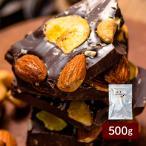 割れチョコ 小悪魔スイート 500g ビター アーモンド ココナッツ バナナ ピスタチオ 訳あり 業務用