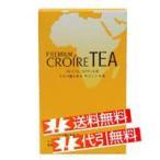 プレミアムクロワール茶1箱(クロワールプラスが新しくなりました)?クロワール茶?