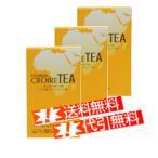 プレミアムクロワール茶3箱セット (クロワールプラスが新しくなりました) ?クロワール茶?