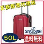 スポルディング ダブルホイールキャリー ワイン SP-0704-55 SPALDING キャリーケース スーツケース 拡張ファスナー(50L+7L)3日間用