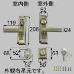 AZWB400 送料込み LIXIL トステム 玄関ドア 把手(とって) クリエラ レバーハンドル 錠の刻印 上部 MIWA TE-01 把手部 MIWA LE-01 品番 AZWB400
