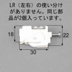AZWS617 送料込み LIXIL リクシル トステム 網戸 引違網戸 戸車 網戸戸車(左右セット)  AZWS617 1個入×2