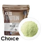 ケトプロテイン 抹茶1350g ketoprotein ケトジェニックプロテイン  乳酸菌 プロテイン【チョイス】