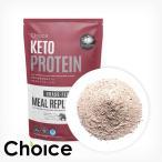 ケトプロテイン ストロベリー1350g ketoprotein ケトジェニックプロテイン  乳酸菌 プロテイン【チョイス】