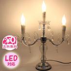 キャンドルランプ 3灯 タッチセンサー式  調光式 =送料無料 hpn-0380 ライト 照明 インテリア シルバー テーブルランプ =