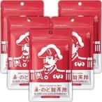森下仁丹 鼻・のど甜茶飴 38g×5袋 のど飴 ノンシュガー メントール