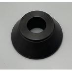 3306 ホイールバランサー用コーン テーパーコーン 大タイプ 36mm