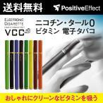 ヒロ コーポレーション エレクトロニック シガレット VCCメンソールミント  HZ-ECVC001MM