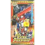 デジモンクロスウォーズ デジモンクロスアーカイブ ブースターパック1BOX(15パック入)