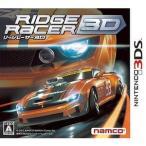 3DS リッジレーサー3D