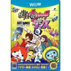 Wii 妖怪ウォッチダンス JUST DANCE スペシャルバージョン