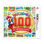 任天堂 3DS マリオパーティ100 ミニゲームコレクション