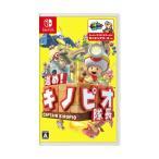進め キノピオ隊長 - Switch