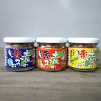 土佐の赤かつお 3個セット にんにく、ゆず、青さのり 鰹 上町池澤本店