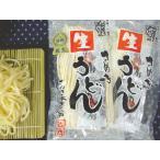 うどん 純生 讃岐うどん 300g×3袋セット つゆ付き 香川産 本場 udon 生うどん コシ もちもち さぬき かけ ぶっかけ 釜揚げ 釜玉 ざる ご当地 取り寄せ ギフト