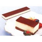 ★「ティラミス」業務用フリーカットケーキ 460グラム 業務店・プロ御用達★冷凍ケーキ(U)